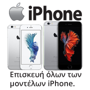 service-smartphone-iphone
